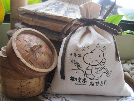 御皇米龍寶寶福袋 封面圖片