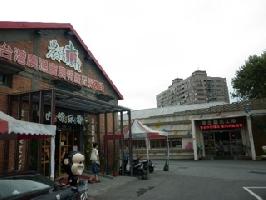 羅東鎮農會食品工廠