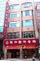 聯翔喜餅股份有限公司