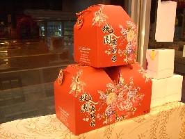 桃園最好禮盒--龍泉茶牛軋糖