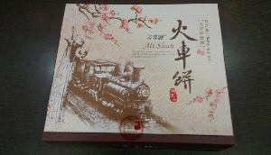 畚箕湖火車餅盒子 其他圖片1