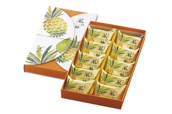 10原味鳳梨酥禮盒 封面圖片