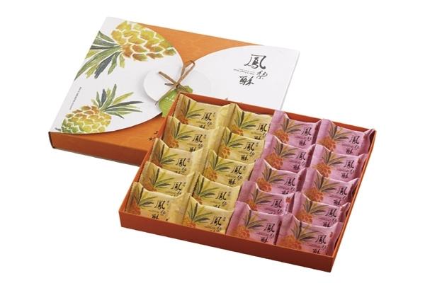 20入原味、蔓越莓鳳梨酥禮盒 其他圖片1