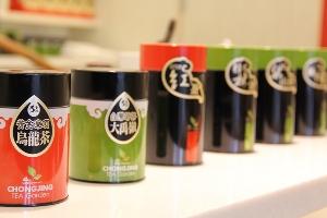 精緻茶系列 店家其他2