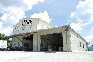合進製麵廠