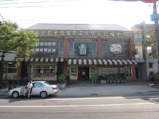 東勢區農會-吉利市 店家封面