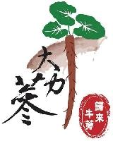 大力蔘牛蒡logo