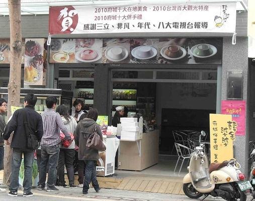 韓金婆婆豆腐酪 店家其他2