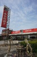 金合利鋼刀-金寧廠門市 店家其他3