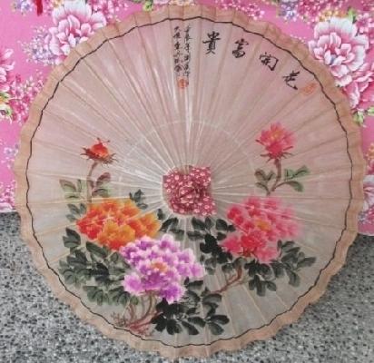 牡丹油紙傘-直徑80cm 封面圖片