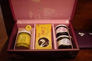 幸福禮盒 其他圖片2