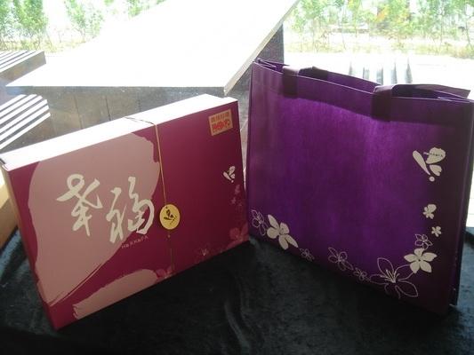 幸福禮盒 其他圖片3