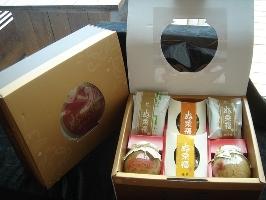 好采福禮盒 其他圖片1