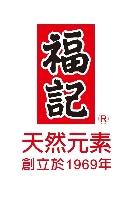 福記logo 店家其他3