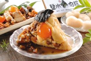 頂級干貝粽(南部粽)