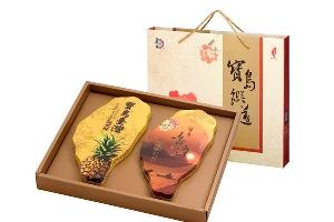 心連心禮盒 其他圖片2