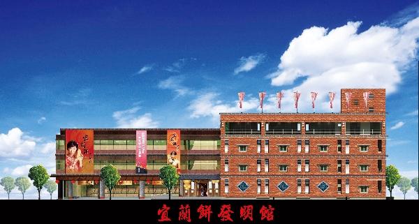 工廠外觀 封面圖片