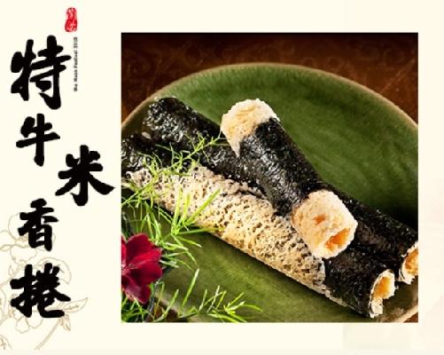 米捲 封面圖片