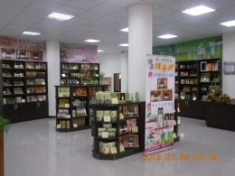社頭鄉農會農特產品精品館內 店家其他2