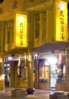 丸莊醬油觀光工廠