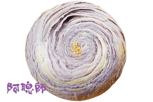 大芋麻糬餅 封面圖片
