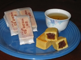 妙饌極品鳳梨酥內包裝及切面 其他圖片1
