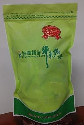 妙饌極品牛軋糖外包裝 封面圖片