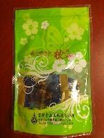 妙饌極品南棗核桃糕