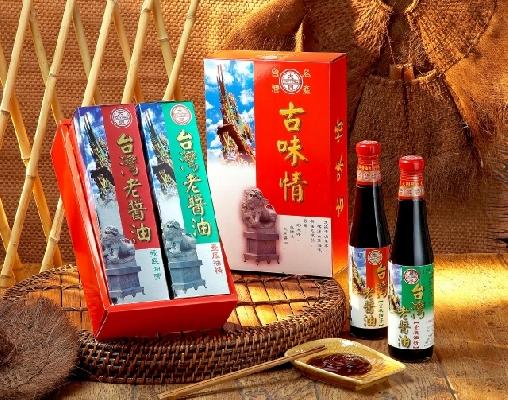臺灣老醬油(膏). 封面圖片