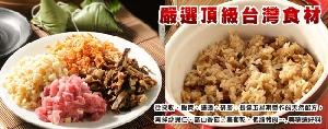 野薑花粽 -2 其他圖片1