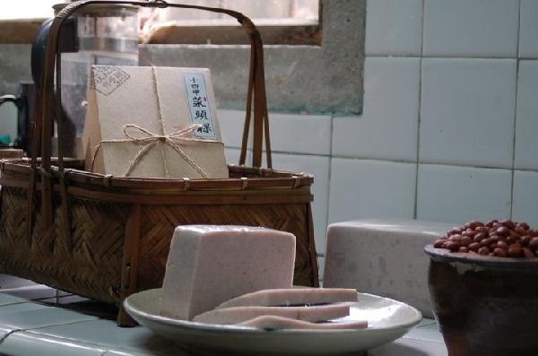 土豆粿(好事花生) 其他圖片1