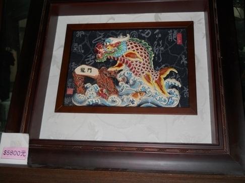 魚躍龍門 封面圖片