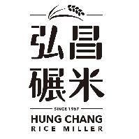 弘昌碾米工廠