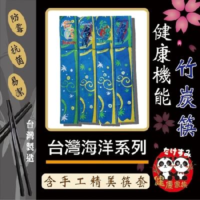 台灣海洋系列 封面圖片