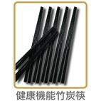 竹炭筷 其他圖片1
