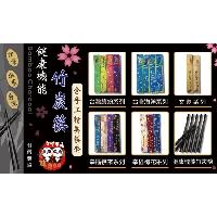 健康機能竹炭筷(含精美布套)