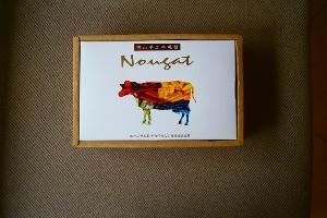 彩色牛禮盒