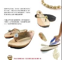 綠金托鞋(檳榔托鞋)