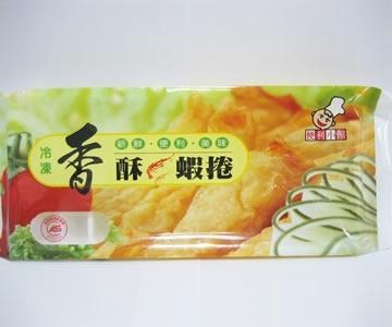 香酥蝦捲 封面圖片