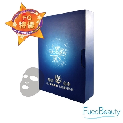 FucoBeauty 逆齡奇肌 (褐藻醣膠生 封面圖片