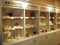 內木山手工坊店景的商品