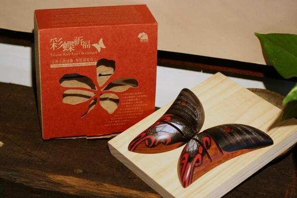 寬尾鳳蝶含包裝盒 封面圖片