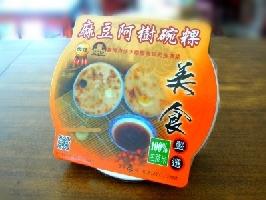 麻豆碗粿(12碗入)