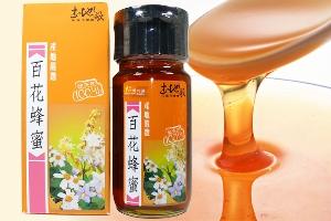 【百大精品】土地之歌-百花蜂蜜700g