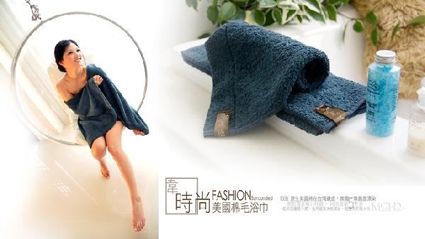 圍時尚-美國棉方巾 封面圖片