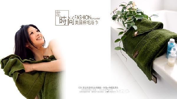 圍時尚-美國棉毛巾 封面圖片