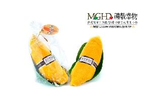 臺灣香蕉蛋糕毛巾