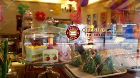 以蛋糕店情境設計的門市-iicake 店家封面