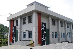 茶山房_肥皂文化體驗館 店家其他2