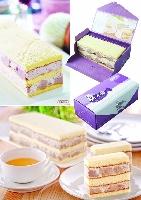 真芋頭蛋糕